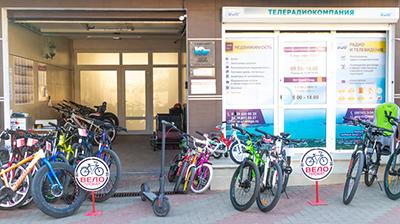 Велопрокаты, Геленджик