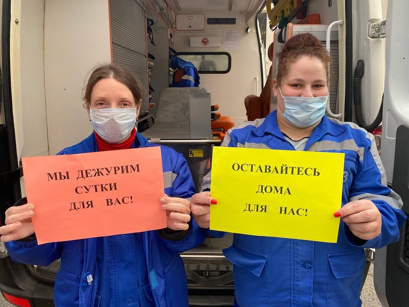 Медики Геленджика, флешмоб против коронавируса