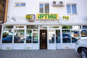 г. Геленджик, ул. Колхозная, д. 31